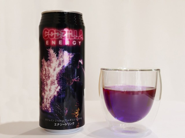 Godzilla Energy Drink