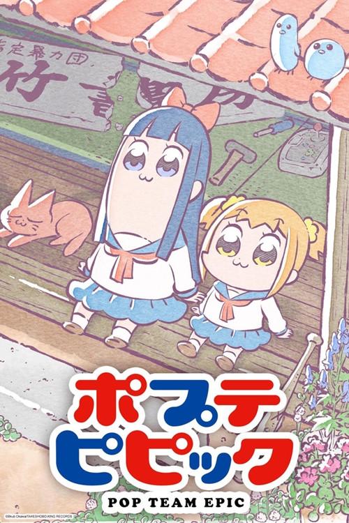 Animes mais engraçados, empolgantes, comoventes e moe