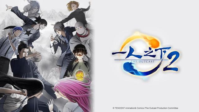 The anime hitori no shita: Crunchyroll Forum Hitori No Shita The Outcast