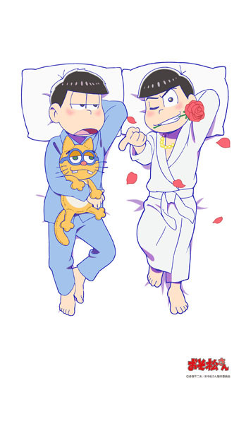 Crunchyroll  Complete Set Of Mr Osomatsu Hug Pillow