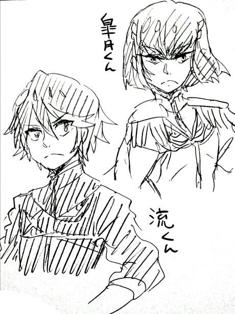 Anime Magazine: Artist Draws Missing