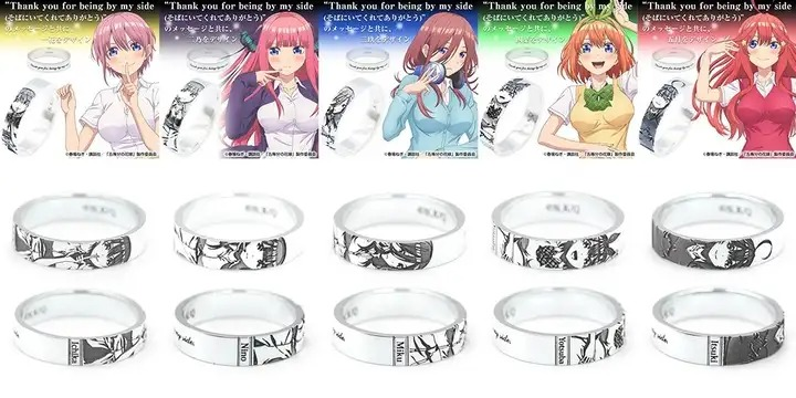 The Quintessential Quintuplets Rings