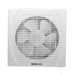 Kitchen Window Exhaust Fan Tile For Other Diy And Tools 8 Inch 30w Entilation