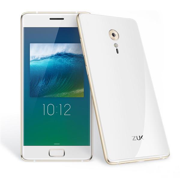 banggood Lenovo ZUK Z2 Pro Snapdragon 820 MSM8996 2.15GHz 4コア WHITE(ホワイト)