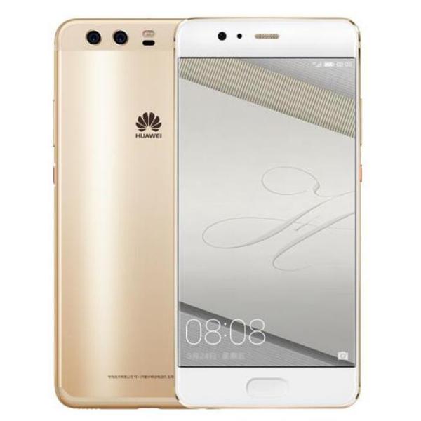banggood Huawei P10 Plus Kirin 960 2.4GHz 8コア GOLD(ゴールド)