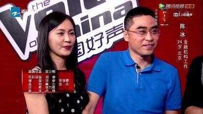 海南銀達集團董事長陳嘉新 父親坐擁30億財產 - 成都路鐵物流公司