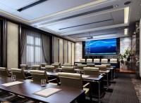 Modern Conference Room 3D model modern