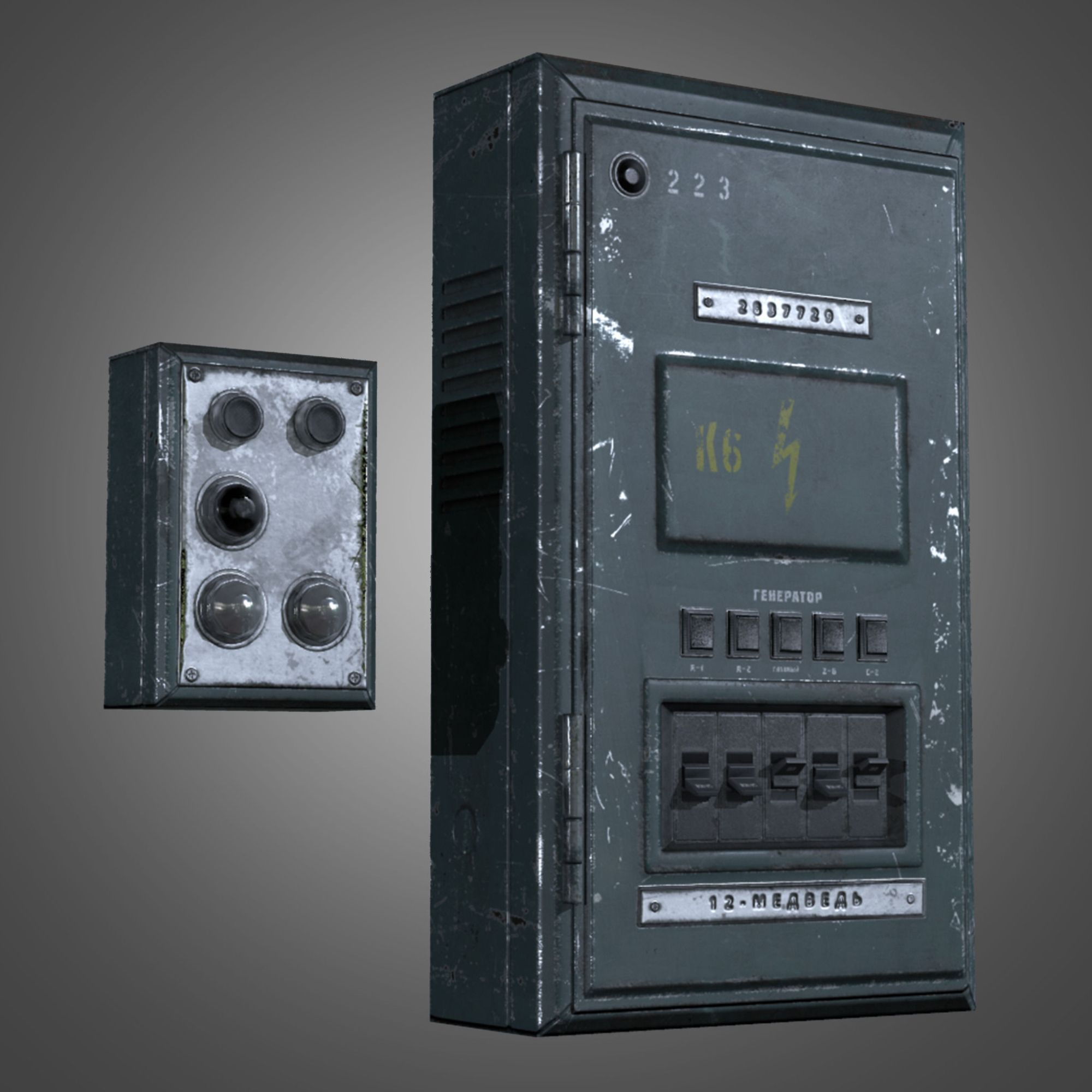 hight resolution of industrial fuse box set pbr game ready low poly 3d model