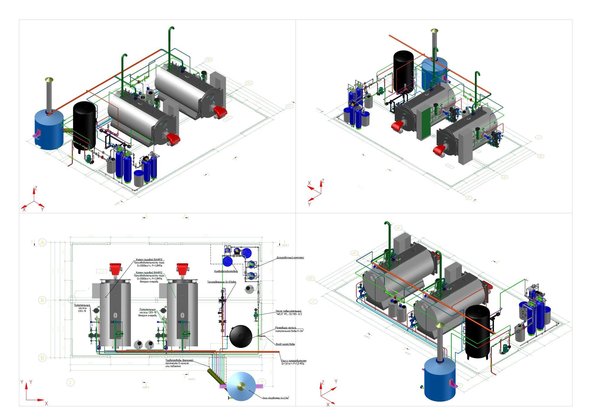 hight resolution of steam boiler room 4 t steam per hour 3d model 3d model