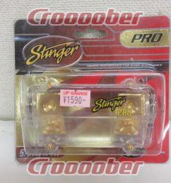 stinger sanlfh 4w anl waterproof fuse holder [ 1280 x 960 Pixel ]