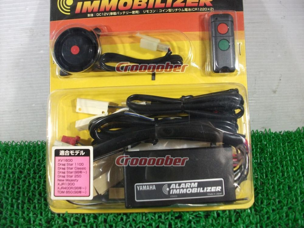 medium resolution of yamaha alarm immobilizer pre wiring equipped vehicles only