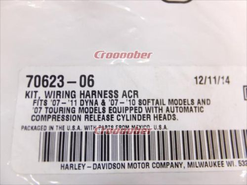 small resolution of harley davidson harley acr automatic compression release wiring harness general purpose