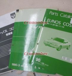 eunos cosmo genuine parts list electrical wiring diagram additional maintenance volume set [ 1280 x 960 Pixel ]