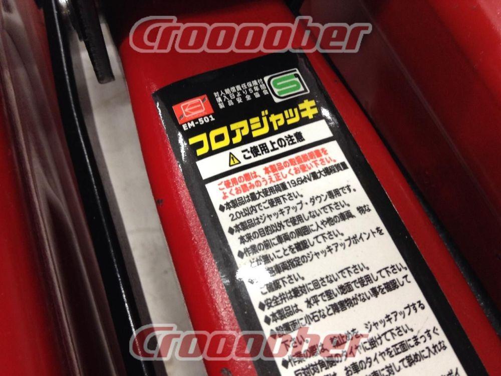 medium resolution of car jack label