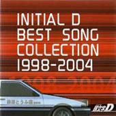 頭文字D BEST SONG COLLECTION 1998-2004 (豆瓣)