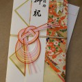 Traditional japanese wedding gift envelope excellent for wedding