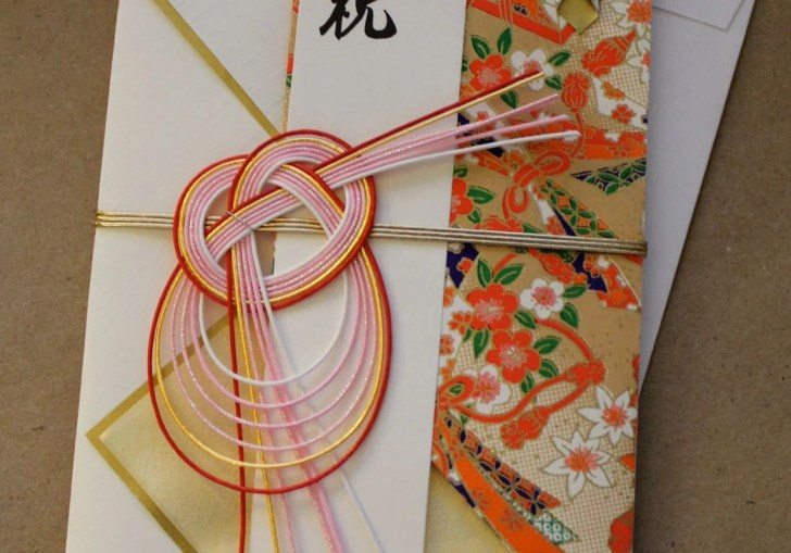 Japanese Wedding Gift