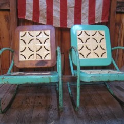 Wide Glider Chair Proper Size Exercise Ball Desk Vintage 1950s Metal Lawn Porch Patio Chairs