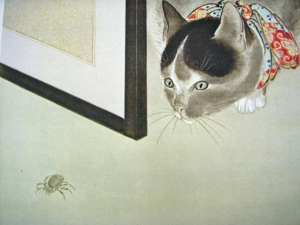 Vintage Japanese Print Poster Cat With Spider