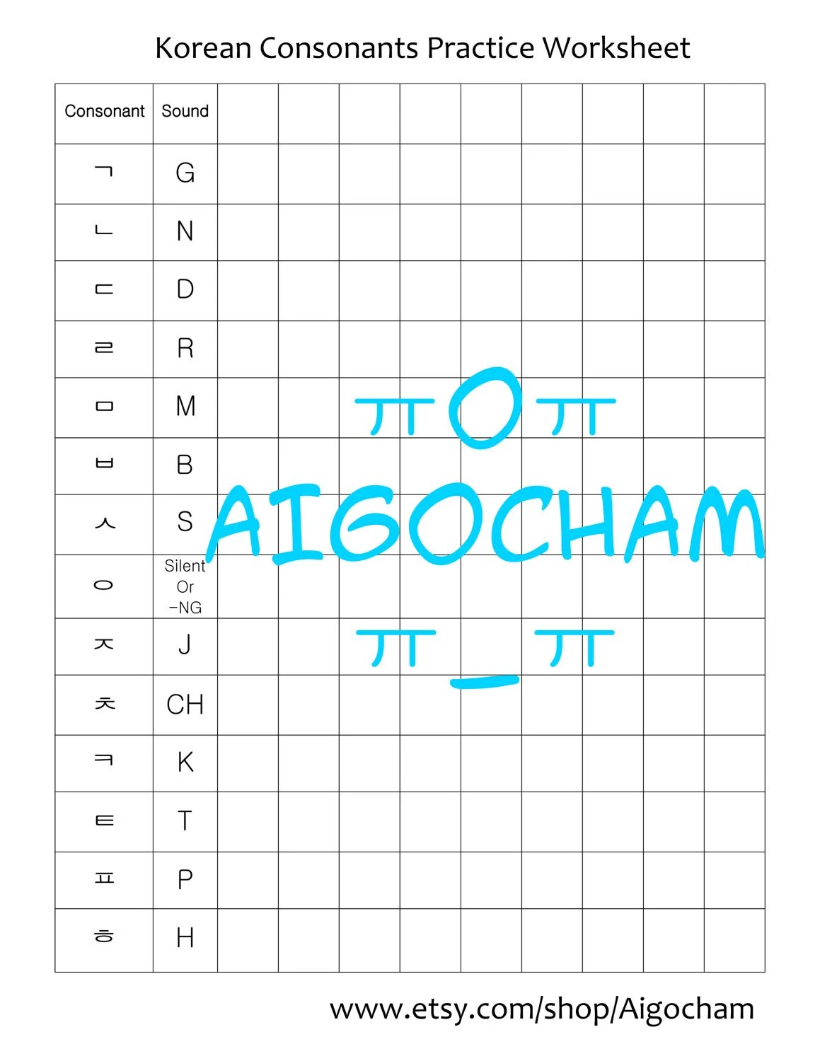 Korean Consonants Writing Practice Worksheet By Aigocham On Etsy