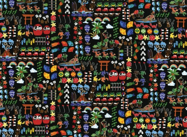 P&B Textiles Fabric Black