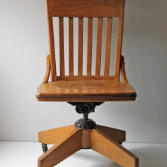 Vintage Office Chairs Armchair Cover Diy Reserved Oak Chair On Casters