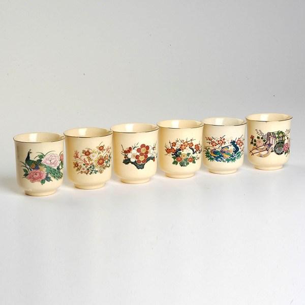 Vintage 60s Deadstock Japanese Sake Cups