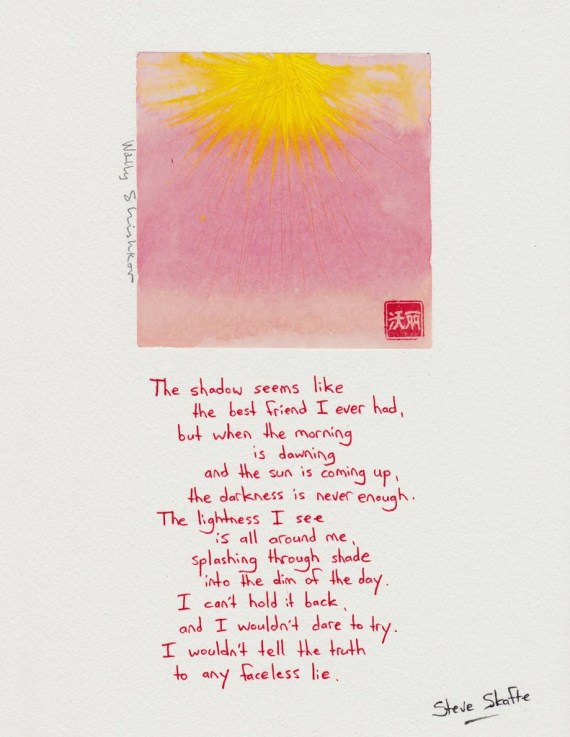 DAWNING / 8.5 x 11 inches / unframed / watercolor and poetry