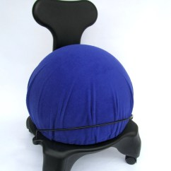 Fitball Balance Ball Chair Portable Dental India Gaiam Chaise De Par