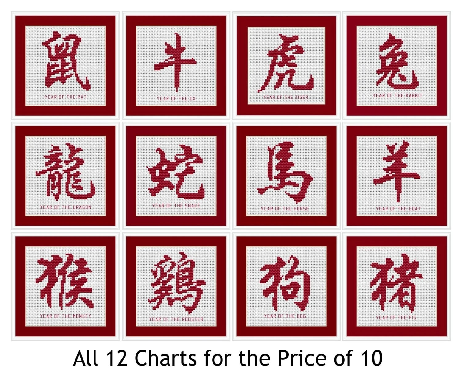 12 Chinese Zodiac Sign Cross Stitch Charts For 10