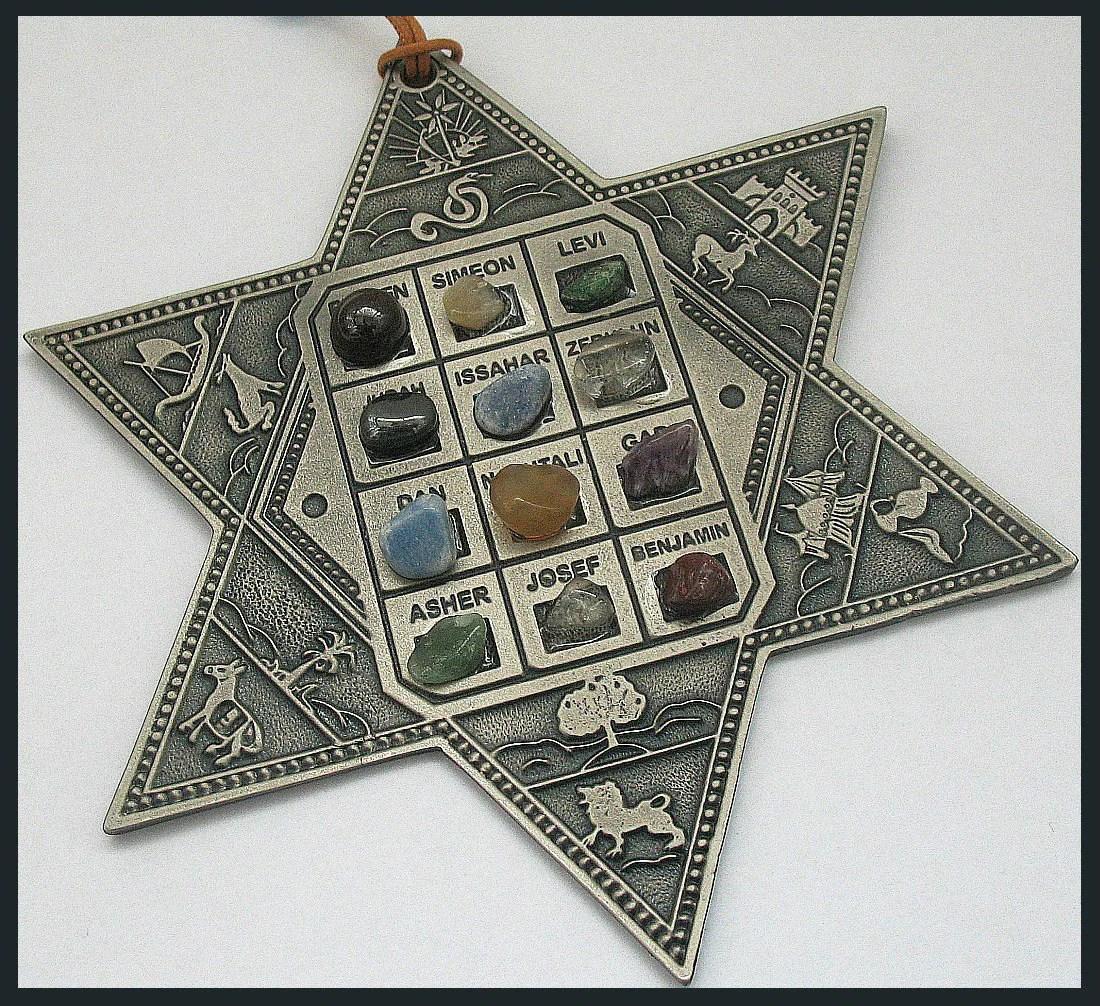 Star Of David W 12 Choshen Gems As Israel Tribes In English