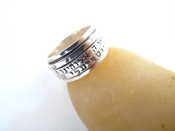 Kabbalah Blessing Spinner Ring 925 Sterling Silver Wedding