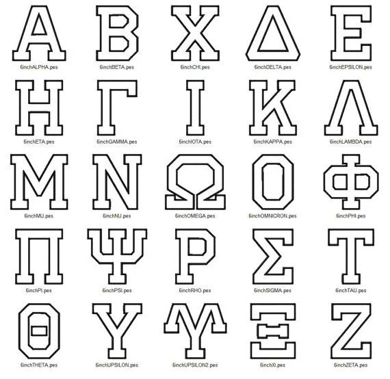 Greek Letter Patch, any color combo or letter, Small