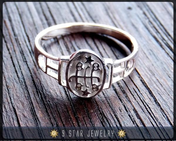 Brs2 Silver Baha' Ring Stone Symbol Sizes