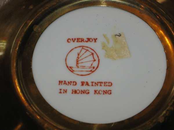 Vintage Overjoy Hand Painted Bowl In Hong Kong Blue