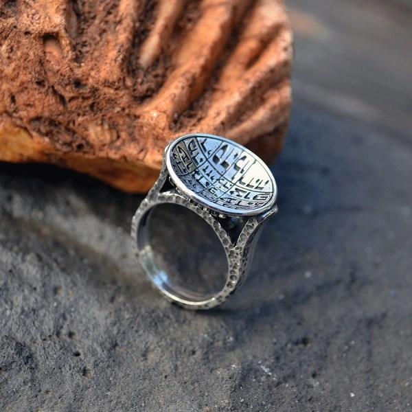 Kabbalah Jewelry. Judaica Silver Engraved Hebrew