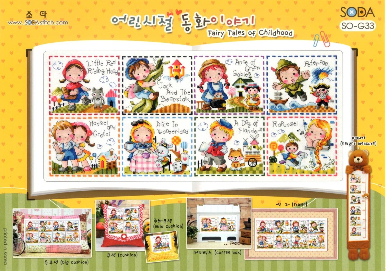 Fairy Tale Counted Cross Stitch Pattern Book Big Chart