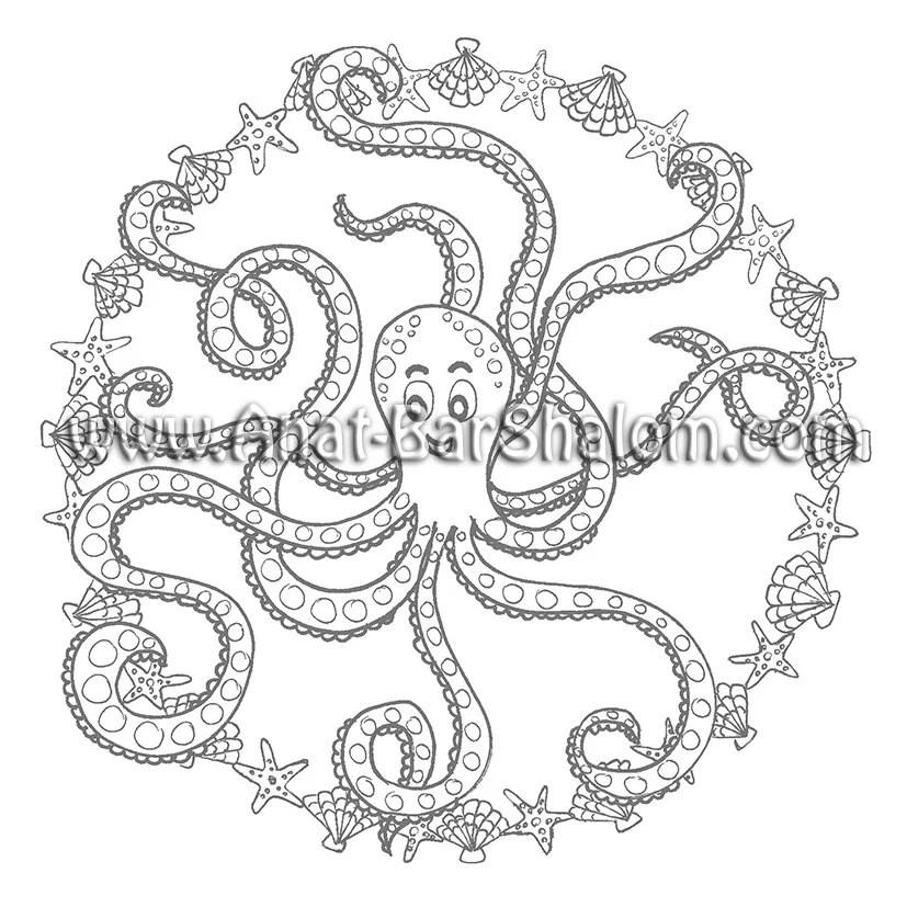 PDF Digital download, Printable Coloring Mandala page