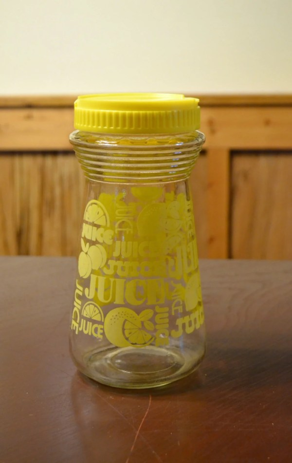 Vintage Glass Juice Carafe Pitcher With Lid Yellow 24 Oz Retro