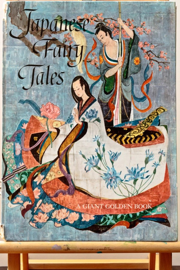 Antique-style Japanese Illustrations Fairy Tales