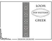 Items similar to Loom Beading Pattern Loom Bracelet