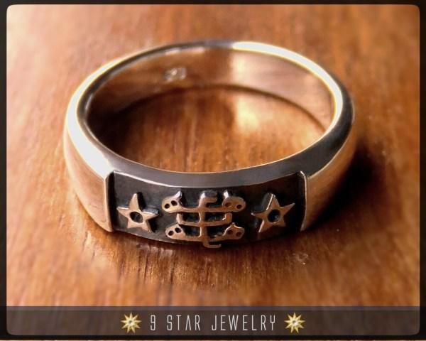 Brs9 Silver Baha' Ring Stone Symbol Sizes