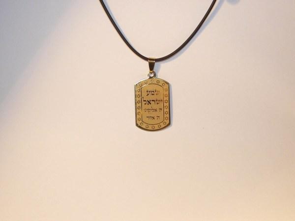 Kabbalah Jewelry Love Hope And Prayer Shema