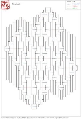DIY Template Pinwheel Kirigami Pop-up paper sculpture by