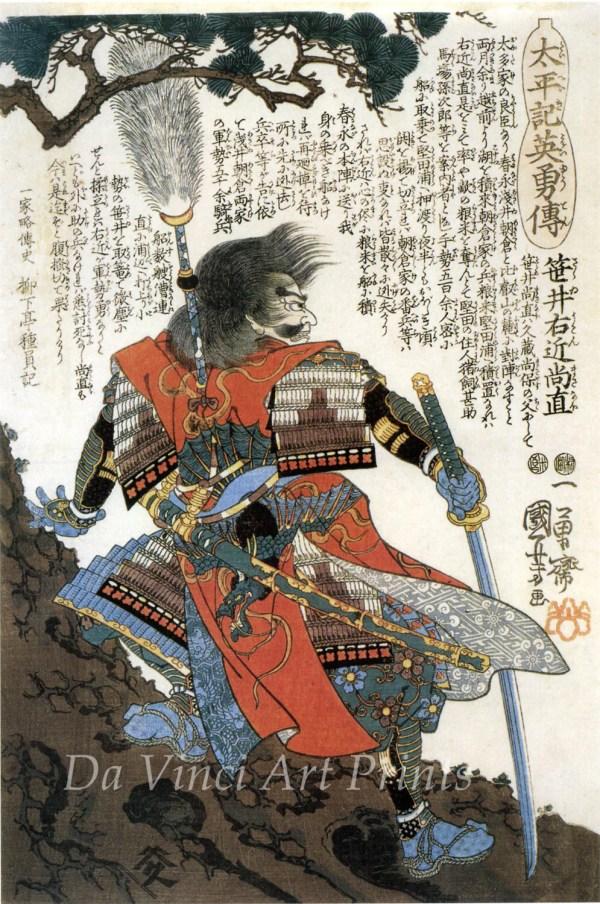 Japanese Art. Samurai Woodblock Print Reproductions. Sakai