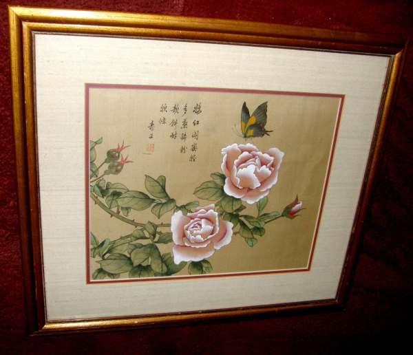 Vintage Oriental Original Japanese Silk Watercolor Painting