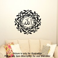 Allah Muhammad Islamic Wall Art Stickers Muslim Wall Art