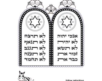 Sh'ma Yisrael-Jewish prayer-The Shema-Hear O by zebratoys