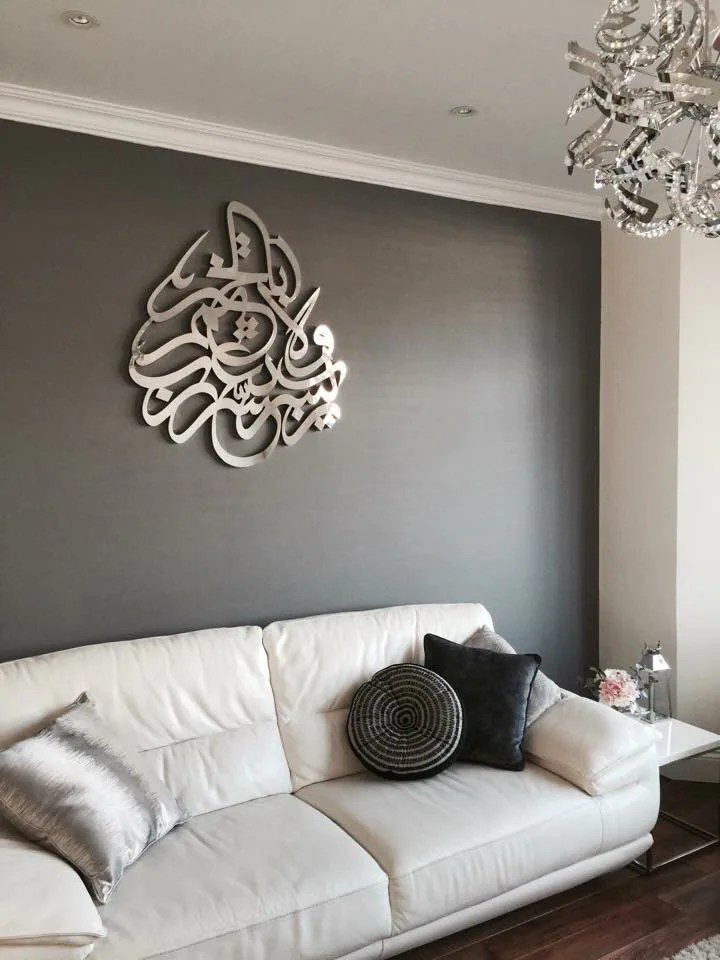 Create My Own 3d Name Wallpaper Stainless Steel Islamic Dua By Modernwallart1 On Etsy