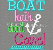 embroidery design 5x7 boat hair